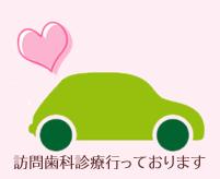 top_image_visit